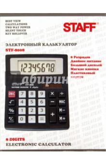 Калькулятор настольный STF-8008 (250147)