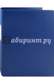 Папка 2 кольца 35мм синяя (221481)