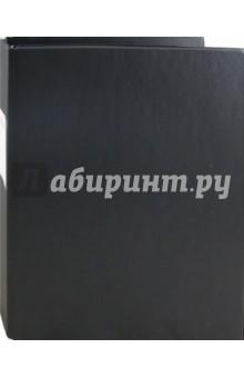 Папка 4 кольца, 35 мм, черная до 180 листов (221483)
