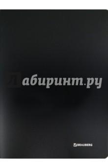 Папка с пластиковым скоросшивателем, черная (222645)
