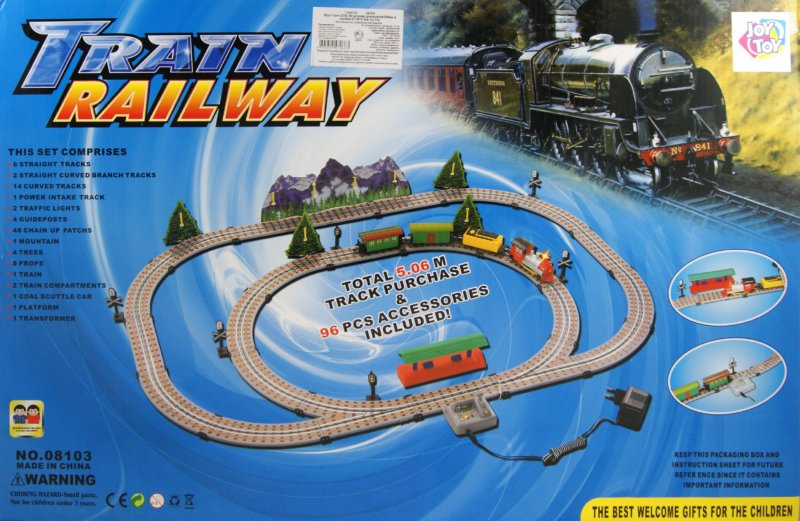 Иллюстрация 1 из 2 для Железная дорога от сети (08103)   Лабиринт - игрушки. Источник: Лабиринт