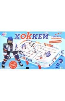 Настольная игра Большой хоккей Евролига Чемпион (0711 EV8701)