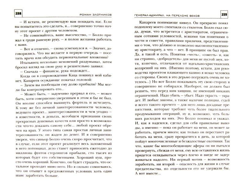 Михеев Михаил все книги Автора