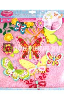 Наклейки для стен: Сказочные бабочки