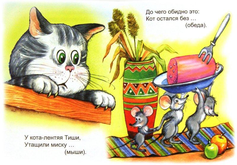 Иллюстрация 1 из 15 для Живые загадки - Владимир Борисов   Лабиринт - книги. Источник: Лабиринт