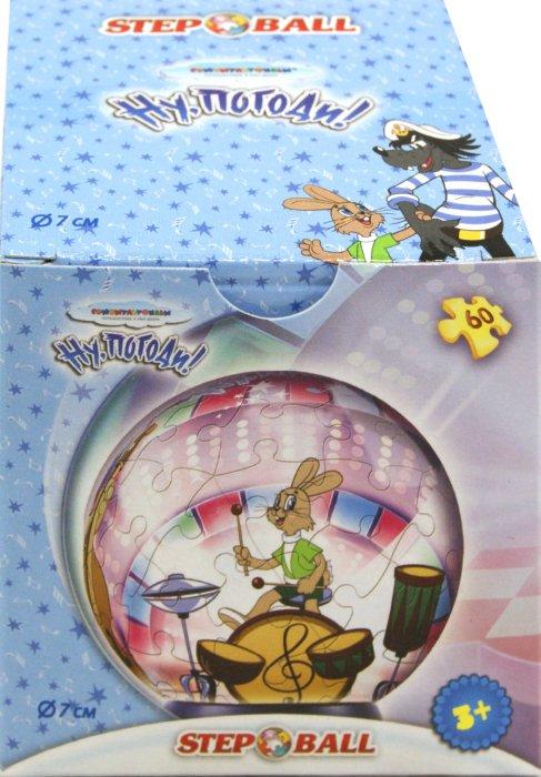 """Иллюстрация 1 из 9 для Step Puzzle-60 """"Союзмультфильм"""" (Пазл-шар) (98110)   Лабиринт - игрушки. Источник: Лабиринт"""