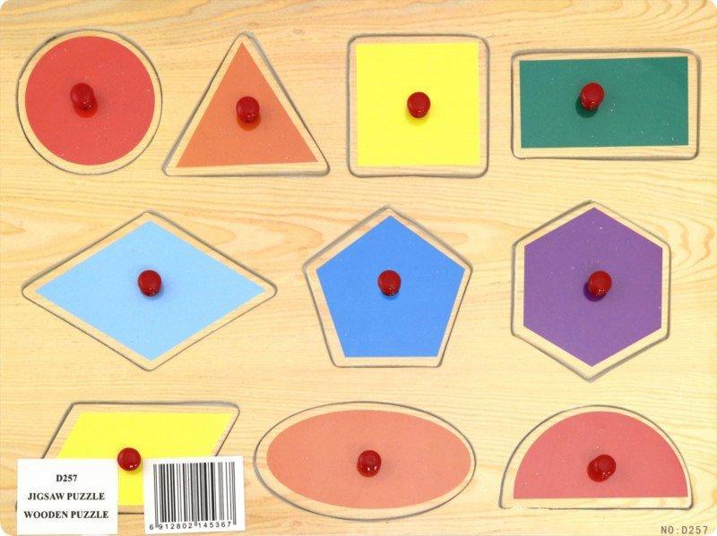 Иллюстрация 1 из 8 для Геометрические фигуры (D257) | Лабиринт - игрушки. Источник: Лабиринт