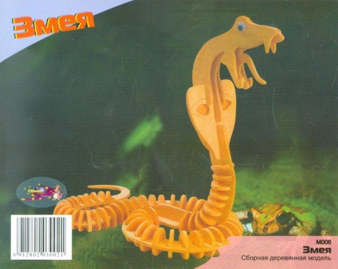 Иллюстрация 1 из 3 для Змея (M006)   Лабиринт - игрушки. Источник: Лабиринт