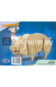 Свинья (M012A)