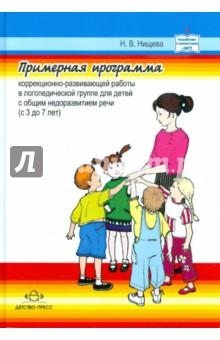 знакомство для детей с 7лет до 12