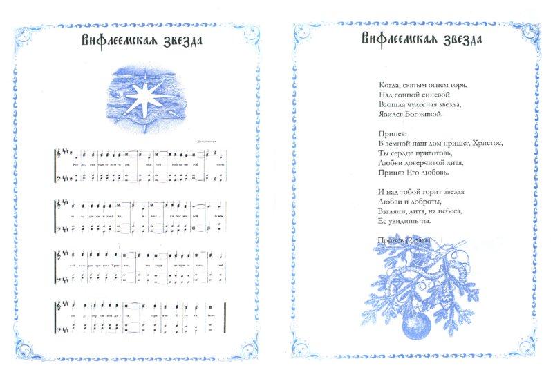 Стихи про Подарки для детей 5-6 лет 55