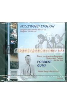 Hollywood English &amp; Forrest Gump (CDmp3)Аудиокурсы. Английский язык<br>Единый MP3 диск на две книги: Hollywood English (Берестова) и Forrest Gump (Пичугина), на котором в хорошем студийном качестве записаны все упражнения и диалоги для обеих книг.<br>