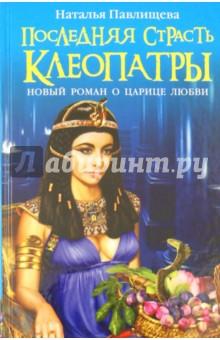 Книга я люблю читати 3 клас савченко читати онлайн