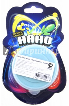 Нано Пластилин Светящийся синий