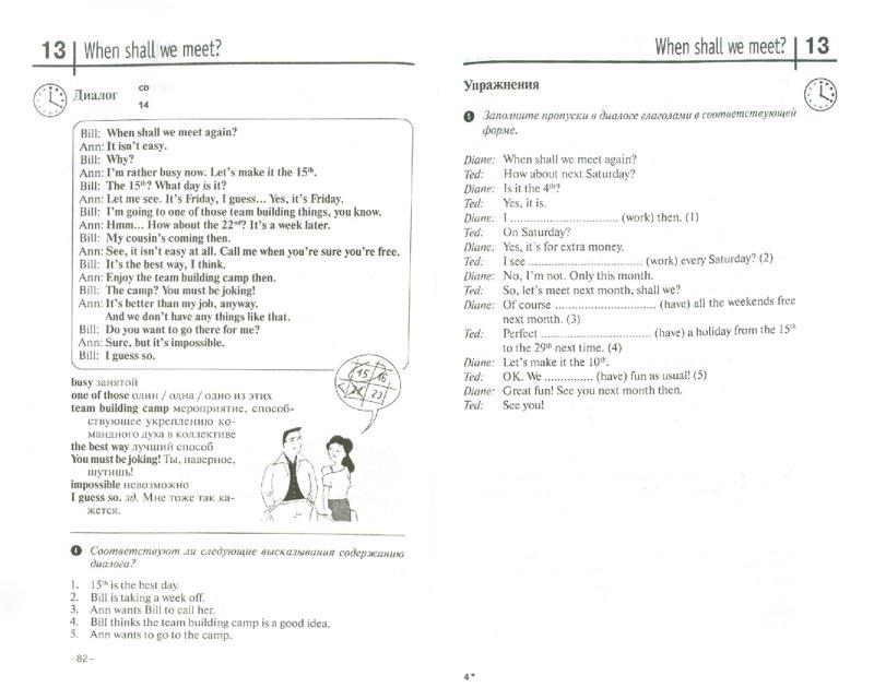 Иллюстрация 1 из 4 для Английский язык за 20 минут каждый день (+CDmp3) - Дариш Кочан | Лабиринт - книги. Источник: Лабиринт