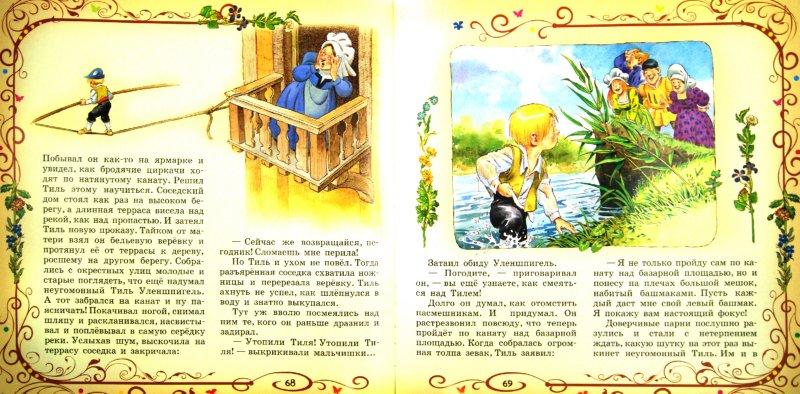 Иллюстрация 1 из 4 для Сказки | Лабиринт - книги. Источник: Лабиринт