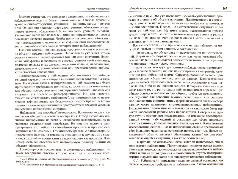 intermediate physics for medicine and