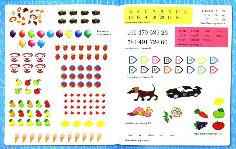 Иллюстрация 1 из 20 для Счет и цвета. С наклейками - Елена Доронина   Лабиринт - книги. Источник: Лабиринт