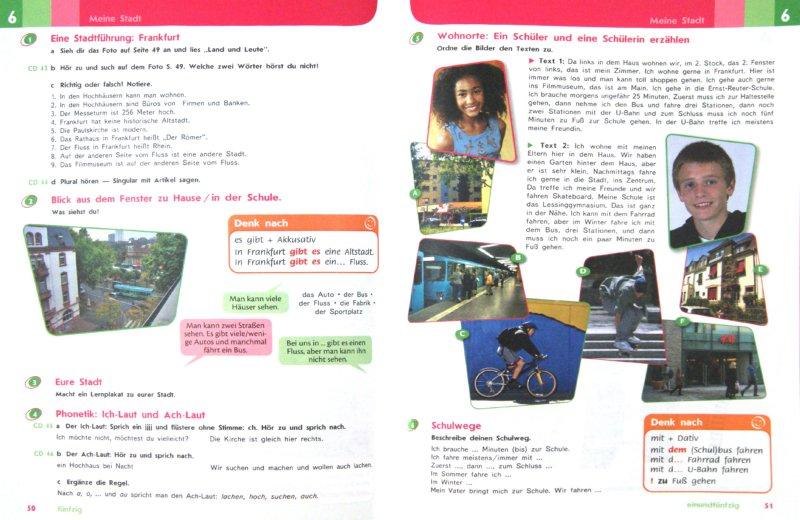 Horizonte 5 класс учебник гдз