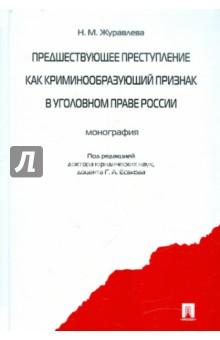 book Empirical processes