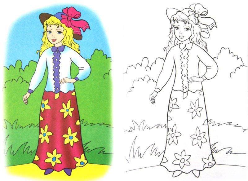 Иллюстрация 1 из 4 для Кукла Нина   Лабиринт - книги. Источник: Лабиринт