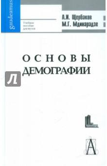Биология учебник 10 класс читать козлова
