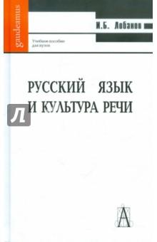 А хинштейн ельцин кремль история болезни читать онлайн