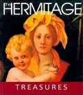 The Hermitage. Treasures