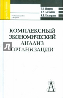 Учебники окружающий мир 2 класс школа россии читать онлайн