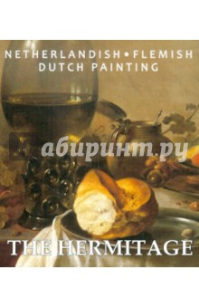 The Hermitage. Nederlandish. Flemish and Dutch Painting
