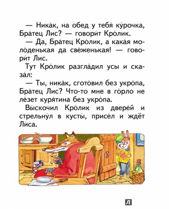 Картинки эдуард успенский дядя фёдор пёс и кот читать