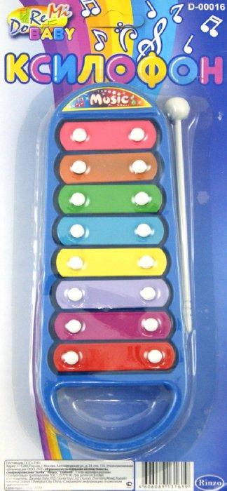 Иллюстрация 1 из 5 для Ксилофон (D-00016(3021)) | Лабиринт - игрушки. Источник: Лабиринт