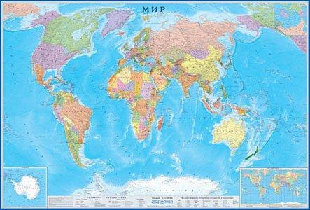 Настенная политическая карта мира