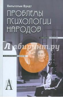 book a companion to roman