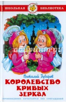 https://www.labirint-shop.ru/images/books1/32201/big.jpg