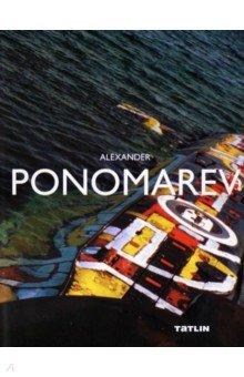 Alexander PonomarevАрхитектура. Скульптура<br>Александра Пономарева иногда называют современным маринистом. Отчасти это верно: главная область интереса автора - океан. Погружаясь в воду, где он обычно устраивает свои акции и создает проекты, Александр, по собственному определению, плавает в других пространствах. В процессе творческой эволюции художник не изменил однажды выбранному материалу - так или иначе его проекты всегда связаны с водой, и восприятие смысла произведения опосредовано ею. Вода как самая непостоянная субстанция символизирует в проектах вечность изменений. Вода как метафора больших перемен, сила ее потока разрушает границы, провозглашая единство. Книга об одном из самых известных в Европе современных русских художников Александре Пономареве открывает не только творчество автора, но и философию стихии воды.<br>