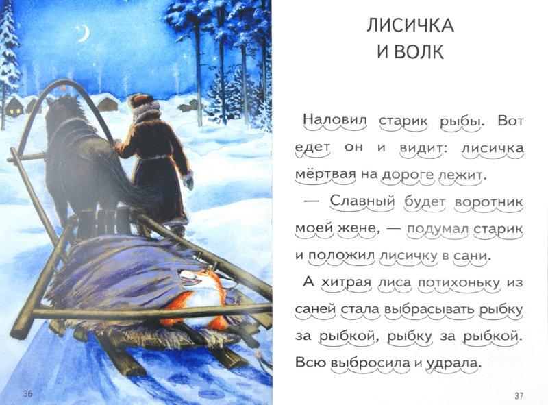 Учебник 6 класса русский язык онлайн читать