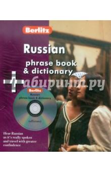 Русский разговорник и словарь для говорящих по-английски (+CD)