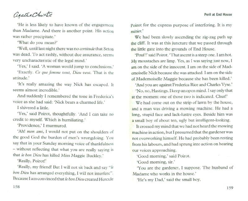 Иллюстрация 1 из 16 для Peril at End House - Agatha Christie | Лабиринт - книги. Источник: Лабиринт