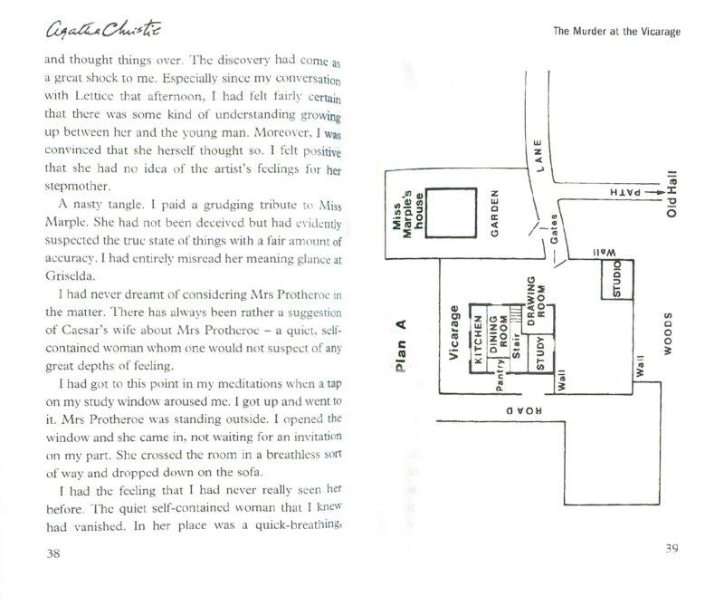 Иллюстрация 1 из 16 для The Murder at the Vicarage - Agatha Christie | Лабиринт - книги. Источник: Лабиринт