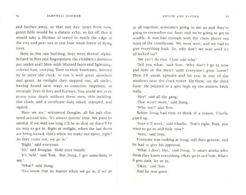 Иллюстрация 1 из 2 для Farewell Summer (На английском языке) - Ray Bradbury   Лабиринт - книги. Источник: Лабиринт
