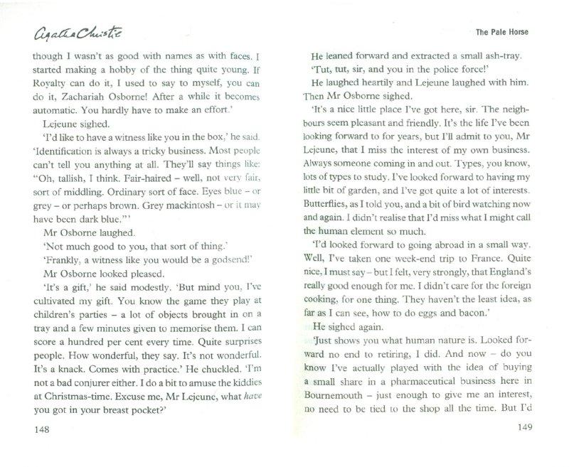 Иллюстрация 1 из 2 для The Pale Horse - Agatha Christie | Лабиринт - книги. Источник: Лабиринт