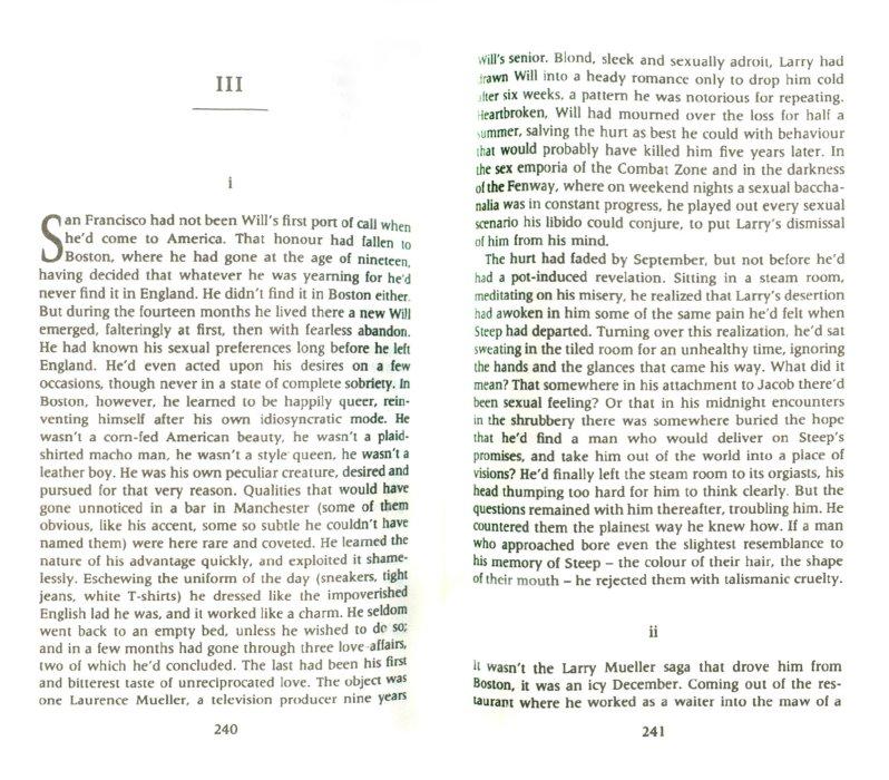 Иллюстрация 1 из 2 для Sacrament (На английском языке) - Clive Barker | Лабиринт - книги. Источник: Лабиринт