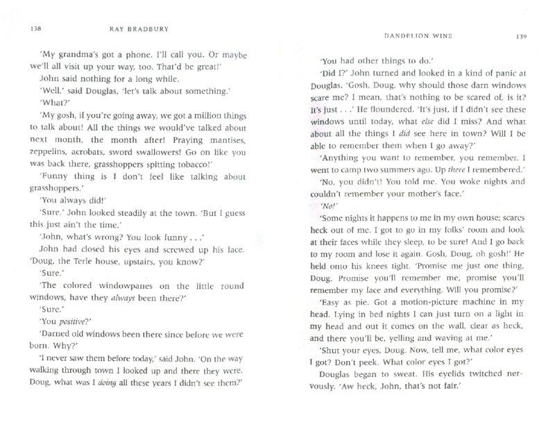 Иллюстрация 1 из 2 для Dandelion Wine (На английском языке) - Ray Bradbury | Лабиринт - книги. Источник: Лабиринт