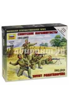 Советские парашютисты 1941-43 гг. (6138)Пластиковые модели: Солдаты<br>Набор из 4 неокрашенных солдатиков.<br>20 деталей.<br>Высота фигурки: 2,4 см.<br>20 деталей.<br>В наборе: <br>4 неокрашенных солдатика<br>1 отрядная подставка с флагом<br>1 карточка отряда<br>Масштаб: 1:72.<br>