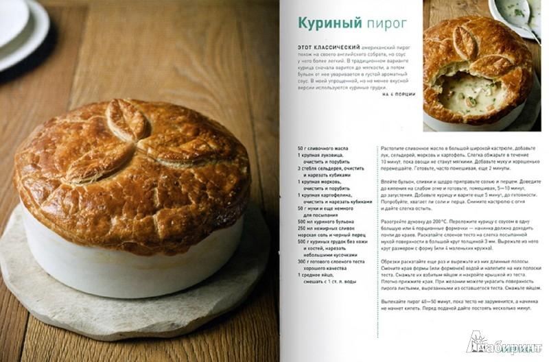 Книга гордона рамзи мировая кухня скачать