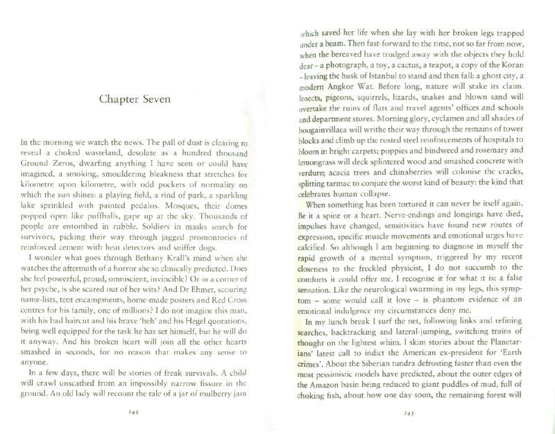 Иллюстрация 1 из 2 для The Rapture - Liz Jensen   Лабиринт - книги. Источник: Лабиринт