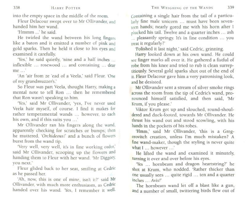 Иллюстрация 1 из 2 для Harry Potter and the Goblet of Fire - Joanne Rowling | Лабиринт - книги. Источник: Лабиринт