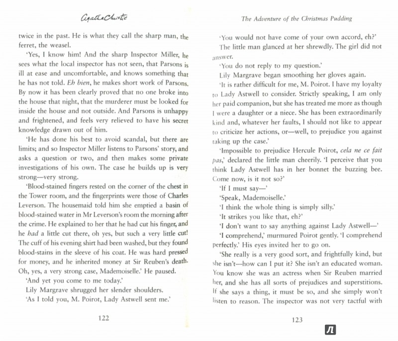 Иллюстрация 1 из 16 для Adventure of the Christmas Pudding - Agatha Christie | Лабиринт - книги. Источник: Лабиринт