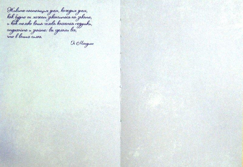 Иллюстрация 1 из 20 для Простые радости. Блокнот для вдохновения и процветания, А5- | Лабиринт - канцтовы. Источник: Лабиринт